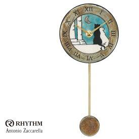 リズム時計 掛時計 飾り振り子付時計 Zaccarella ザッカレラ Z176A ZC176-A04