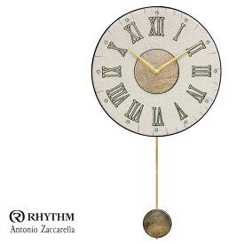 リズム時計 掛時計 飾り振り子付時計 Zaccarella ザッカレラ Z182 ZC182-003 お取り寄せ