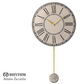 リズム時計 掛時計 飾り振り子付時計 Zaccarella ザッカレラ Z910 ZC910-003 お取り寄せ