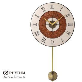 リズム時計 掛時計 飾り振り子付時計 Zaccarella ザッカレラ Z911 ZC911-003 お取り寄せ