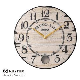 リズム時計 掛時計 飾り振り子付 Zaccarella ザッカレラ Z912 ZC912-003 お取り寄せ