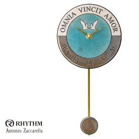 リズム時計 掛時計 飾り振り子付時計 Zaccarella ザッカレラ Z916 ZC916-004 お取り寄せ