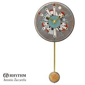 リズム時計 掛時計 飾り振り子付時計 Zaccarella ザッカレラ Z918 ZC918-018