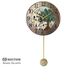 リズム時計 掛時計 飾り振り子付時計 Zaccarella ザッカレラ Z945 ZC945-005 お取り寄せ