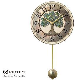 リズム時計 掛時計 飾り振り子付時計 Zaccarella ザッカレラ Z946 ZC946-005 お取り寄せ