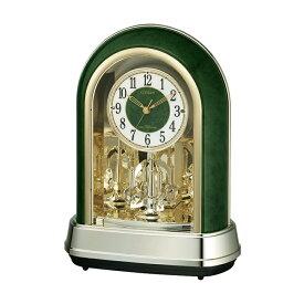 シチズン CITIZEN リズム時計 4RN427-005 電波置き時計 エレガント メロディ内蔵 スワロフスキー付き回転飾り 電波時計 緑色 グリーン お取り寄せ