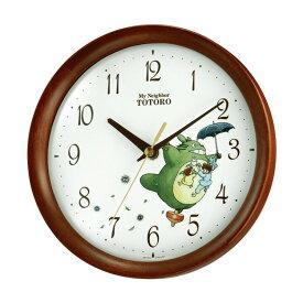 リズム時計 8MGA27RH06 となりのトトロ 掛け時計 トトロM27 イラスト 木製枠 スイープセコンド シンプル 掛時計 ジブリ
