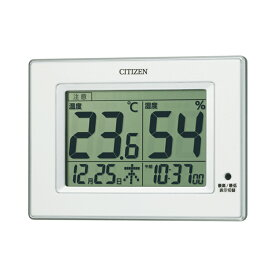 シチズン CITIZEN 掛置兼用時計 温・湿度計付き 環境お知らせ機能付き 掛け時計 置時計 熱中症対策 白 デジタル リズム時計 8RD200-A03