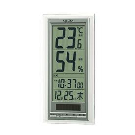 シチズン CITIZEN リズム時計 8RD204-A19 高精度デジタル温湿度計付き 置き時計 室内環境注意報 ソーラー電源 置時計 シルバー
