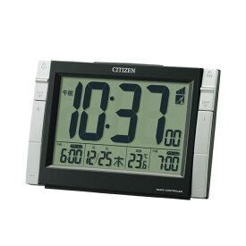 リズム時計 CITIZEN シチズン 目覚まし時計 2スロットアラーム 温度計付き デジタル 置き時計 8RZ150-002