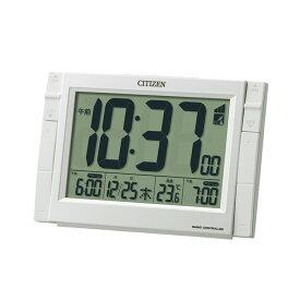 リズム時計 CITIZEN シチズン 目覚まし時計 2スロットアラーム 温度計付き デジタル 置き時計 8RZ150-003