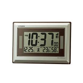 シチズン CITIZEN リズム時計 8RZ182-019 電波ソーラー時計 掛け置き兼用 デジタル 温度計・湿度計機能 カレンダー ブラウン 茶色