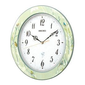 セイコー SEIKO 掛け時計 電波時計 野鳥と森 鳥のさえずり収録 木枠 グリーン 緑 RX214M インテリア時計 お取り寄せ