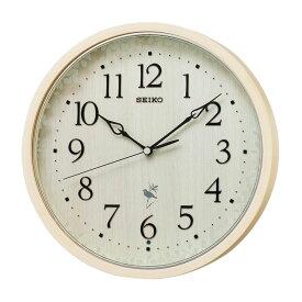 セイコー SEIKO 掛け時計 電波時計 野鳥のさえずり収録 木枠 ナチュラル 木目 RX215A インテリア時計 お取り寄せ