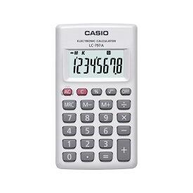 カード型電卓 LC-797A-N カシオ CASIO 小型 8桁表示 ゴムキー 電卓 小さい 携帯用 モバイル