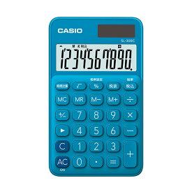 手帳タイプ SL-300C-BU-N カシオ CASIO レイクブルー 青 緑 10桁表示 税計算 時間計算 2電源 ソーラー 電卓