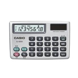 カード電卓 SL-650A-N カシオ CASIO カードタイプ 横向き 小さい 小型 携帯 モバイル 持ち運び 8桁表示 税計算 マルチ換算 2電源 ソーラー 電卓