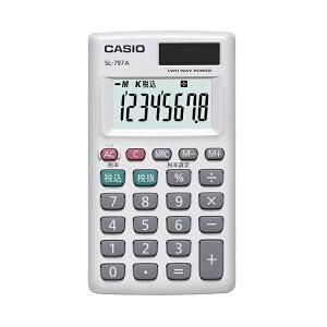 カード電卓 SL-797A-N カシオ CASIO カードタイプ 小さい 小型 携帯 モバイル 持ち運び カバー付き 8桁表示 税計算 マルチ換算 2電源 ソーラー 電卓