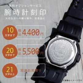 Baby-GベビーGBGA-250-1AJFカシオCASIOビーチトラベラーシリーズ黒ブラック防水レディース腕時計