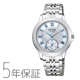 エクシード EXCEED シチズン CITIZEN エコ・ドライブ チタン 腕時計 メンズ AQ5000-56D お取り寄せ