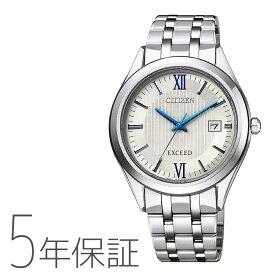 エクシード EXCEED シチズン CITIZEN チタン エコ・ドライブ ペア メンズ 男性用 腕時計 AW1000-51A お取り寄せ