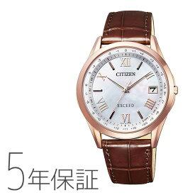 エクシード EXCEED CB1112-07W シチズン CITIZEN ソーラー電波 クロコダイル ワニ革 ペアモデル ピンクゴールド メンズ 腕時計
