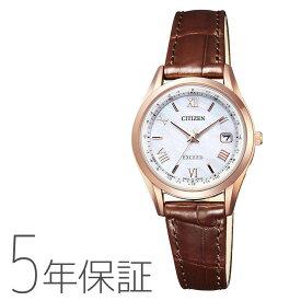 エクシード EXCEED ES9372-08W シチズン CITIZEN ソーラー電波 クロコダイル ワニ革 ペアモデル ピンクゴールド レディース 腕時計