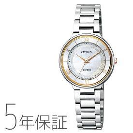 エクシード EXCEED シチズン エコドライブ CITIZEN ペア 女性用 腕時計 EX2090-57P お取り寄せ