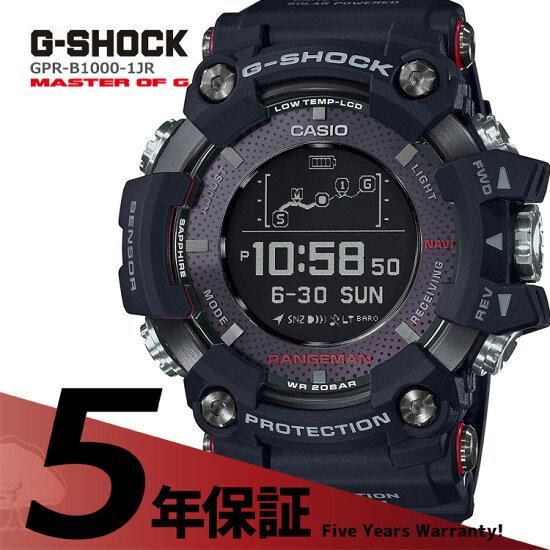 G-SHOCK G打擊卡西歐CASIO範圍人員手機鏈接Bluetooth GPS太陽能電波數碼黑人手錶GPR-B1000-1JR e-Bloom