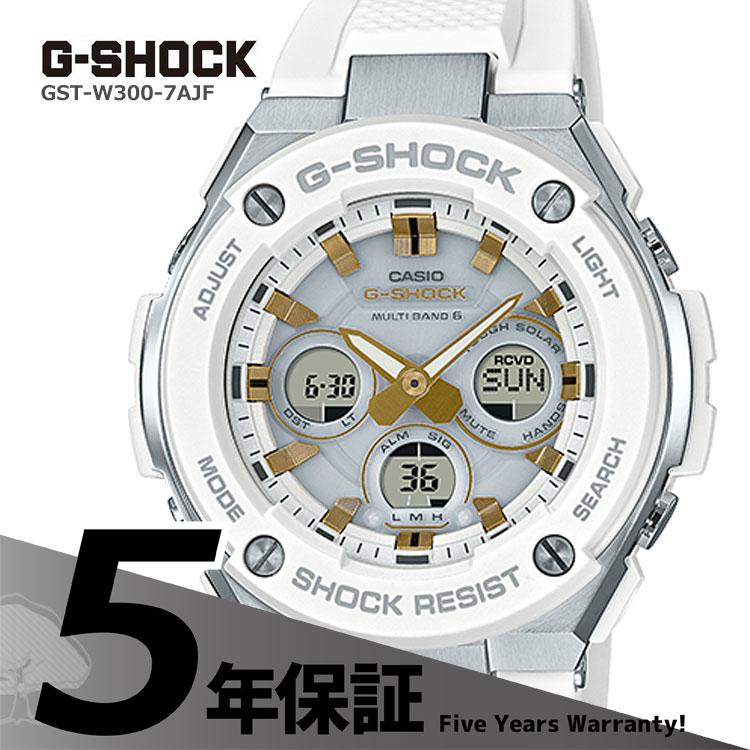 G-SHOCK g-shock Gショック GST-W300-7AJF カシオ CASIO G-STEEL 電波ソーラー ソーラー電波時計 ペアモデル 白 ホワイト ゴールド 金色 腕時計 メンズ