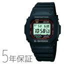 カシオ CASIO g-shock Gショック 腕時計 GW-M5610-1JF メンズ 電波ソーラー メンズ デジタル