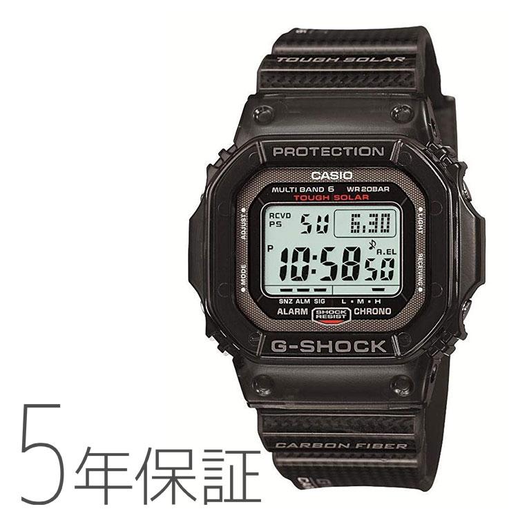 【送料無料(北海道・沖縄除く)】カシオ CASIO G-SHOCK Gショック RMシリーズ GW-S5600-1JF メンズ 腕時計   名入れ デジタル 曜日