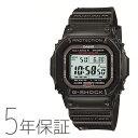 【送料無料(北海道・沖縄除く)】カシオ CASIO G-SHOCK Gショック RMシリーズ GW-S5600-1JF メンズ 腕時計 | 名入れ デジタル 曜日