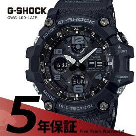 G-SHOCK Gショック カシオ CASIO 20気圧防水 マッドマスター アナログ デジタル 黒 メンズ 腕時計 GWG-100-1AJF