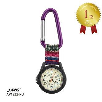 J-AXIS fukkuuotchikarabinahoruda钟表怀表族群紫紫色AP1322-PU