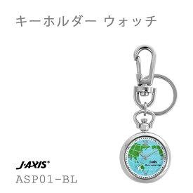 e401eecfe25f J-AXIS ジェイ・アクシス サンフレイム キーホルダーウォッチ 時計 ポケットウォッチ ASP01-BL