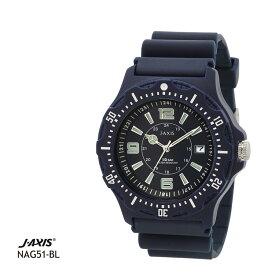 ジェイアクシス J-AXIS サン・フレイム 10気圧防水腕時計 メンズ NAG51-BL 全国送料無料 ネコポス限定