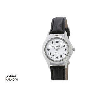 ジェイアクシス J-AXIS サン・フレイム ルーペ付き 腕時計 NAL40-W | 名入れ ルーペ 敬老の日 老人 おじいちゃん おばあちゃん お取り寄せ 全国送料無料 ネコポス限定