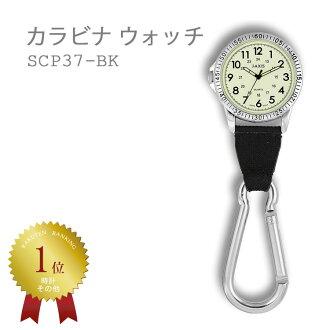 J-AXIS karabina钟表环形别针怀表持有人黑黑色SCP37-BK