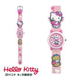 ハローキティ 子供用 腕時計 女の子 キッズウォッチ サンリオ Hello Kitty キャラクター 3D ライトピンク SR-V01 お取り寄せ