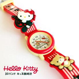 ハローキティ 子供用 腕時計 女の子 キッズウォッチ サンリオ Hello Kitty キャラクター 3D レッド 赤 SR-V02 お取り寄せ