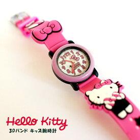 ハローキティ 子供用 腕時計 女の子 キッズウォッチ サンリオ Hello Kitty キャラクター 3D ピンク SR-V04 お取り寄せ