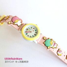 キキララ リトルツインスターズ 子供用 腕時計 女の子 キッズウォッチ サンリオ キャラクター 3D ピンク SR-V07 お取り寄せ