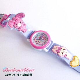 ぼんぼんりぼん 子供用 腕時計 女の子 キッズウォッチ サンリオ キャラクター 3D パープル 紫 SR-V12 お取り寄せ