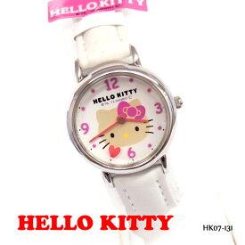 ハローキティ 腕時計 HELLO KITTY WATCH カジュアルウォッチ シチズン Q&Q HK07-131 レディース お取り寄せ