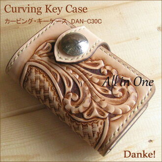 Hold a name made of key case carving leather with the handmade concho; carved seal DAN-C30C