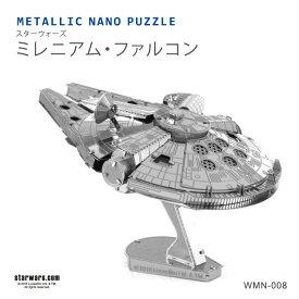 メタリックナノパズル Metallic Nano STAR WARS スターウォーズ ミレニアム・ファルコン WMN-008