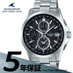 oshianasu OCEANUS卡西歐CASIO太陽能電波強壯的太陽能鈦帶黑手錶人OCW-T2600-1A2JF