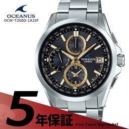 oshianasu OCEANUS卡西歐CASIO太陽能電波強壯的太陽能鈦帶黑手錶人OCW-T2600-1A3JF