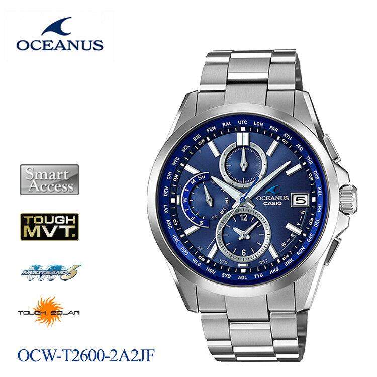 カシオ CASIO オシアナス OCEANUS 電波ソーラー ソーラー電源 メンズ 腕時計 OCW-T2600-2A2JF